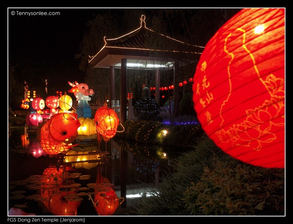 Dong Zen Temple (7)