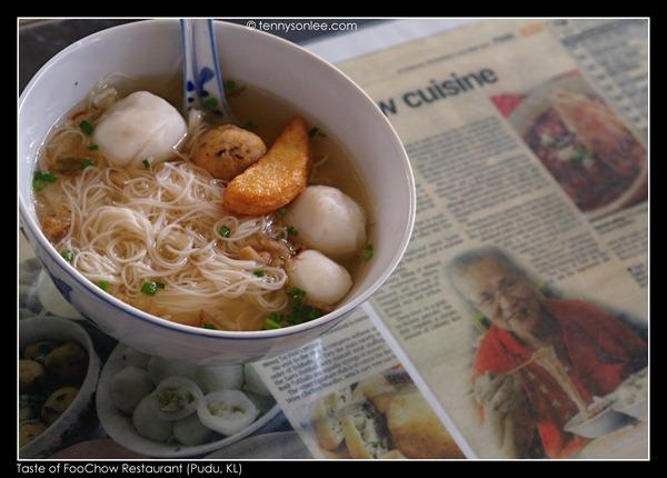 Taste of Foochow Restaurant (5)