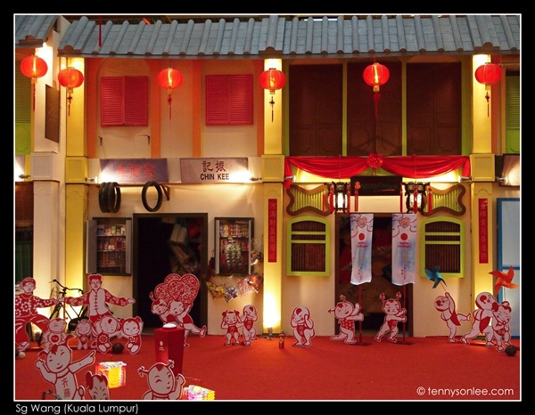 Year of Dragon Deco (5)