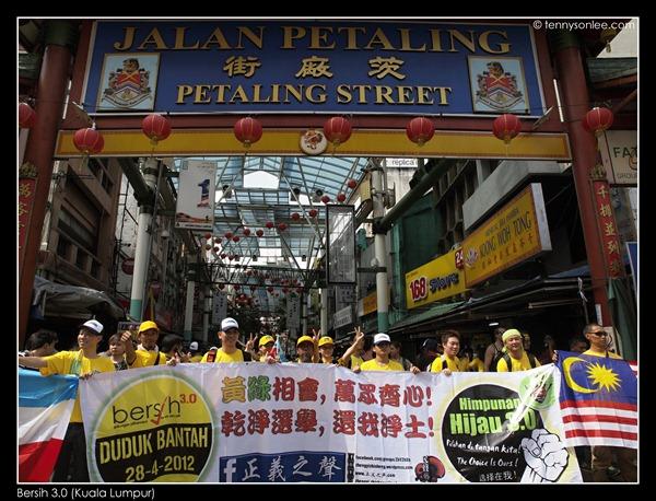 Stop Lynas and Bersih 3 (1)