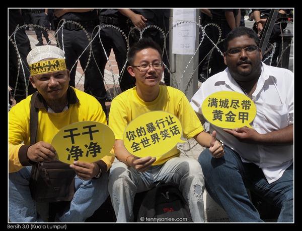 Stop Lynas and Bersih 3 (3)