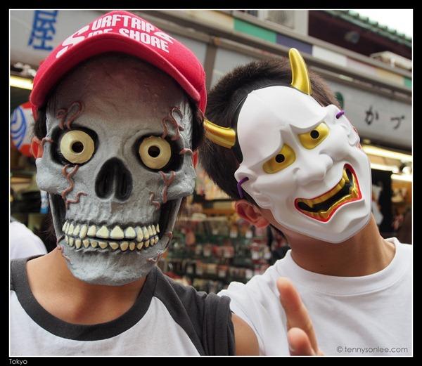 Japanese (3)