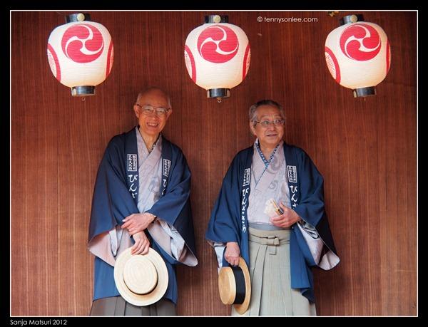Japanese Costume (4)
