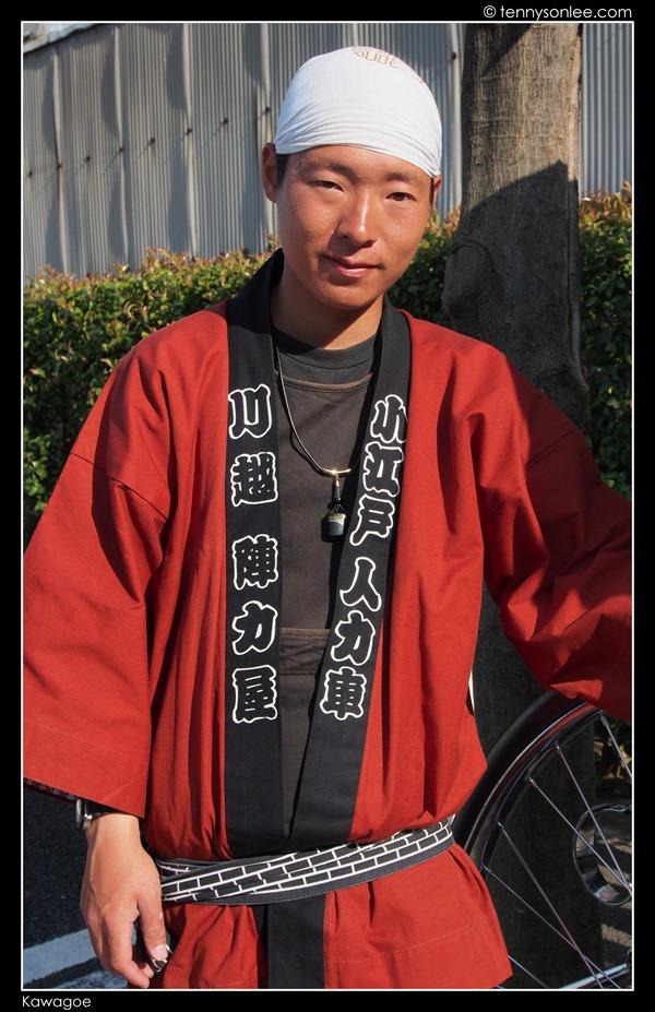 Kawagoe (11)
