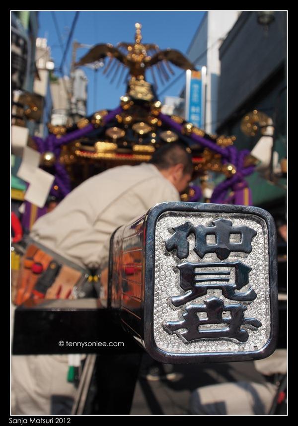 三社祭 Sanja Matsuri Preparation (2)