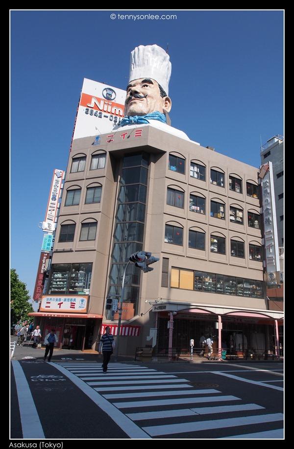 Asakusa (5)