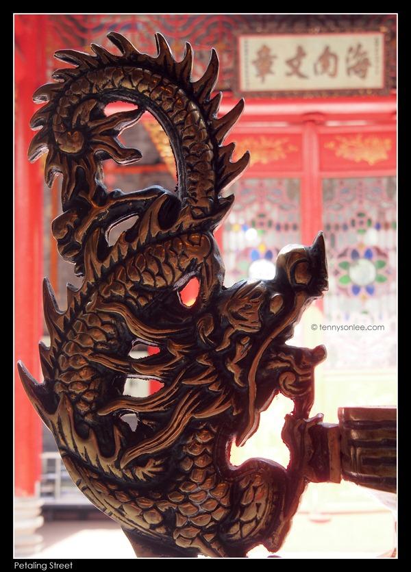 Chan She Shu Yuen (12)