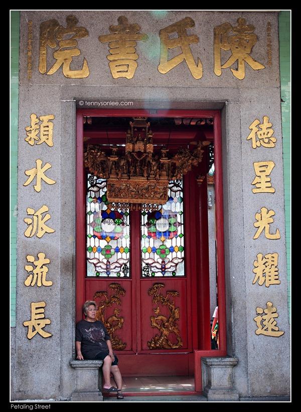 Chan She Shu Yuen (2)