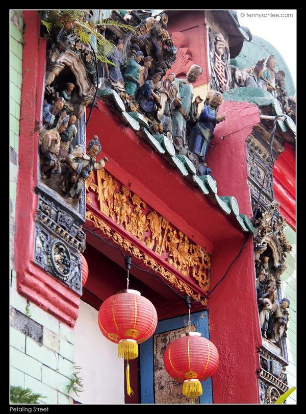 Chan She Shu Yuen (7)