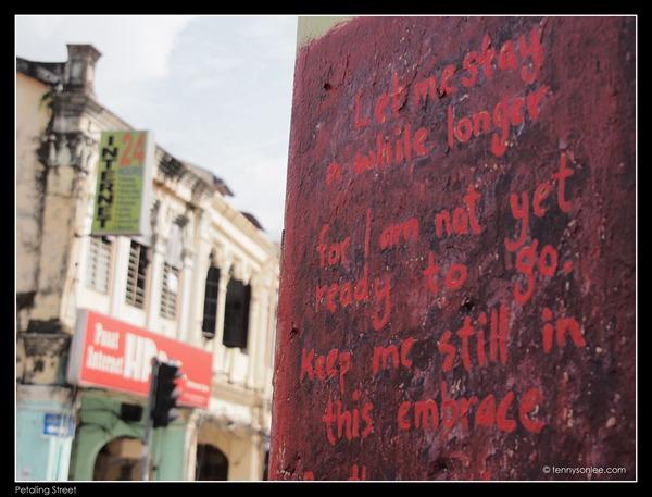 Petaling Street (4)