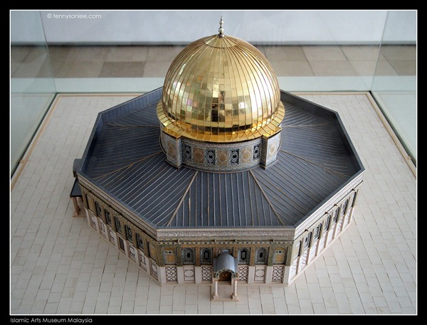 Islamic Arts Museum Malaysia  (17)