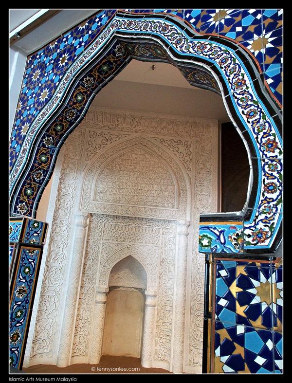 Islamic Arts Museum Malaysia  (18)