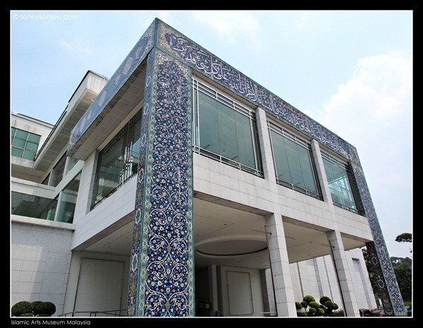 Islamic Arts Museum Malaysia  (25)