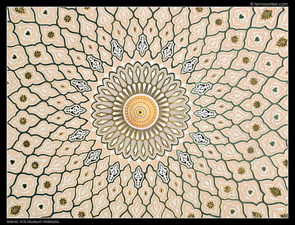 an analysis of the islamic art Apparently resistant to all art historical analysis pointing out that no such overarching prohibition exists in any foundational islamic sources – reveals less about how islamic art functions than it does about the image normativity of the spectator likewise, the use of terms like 'ornament' or 'decorative' situates.