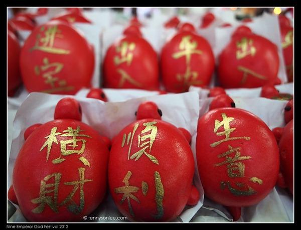 Ampang Nine Emperor God Festival 安邦南天宫九皇爷诞 2012 (10)