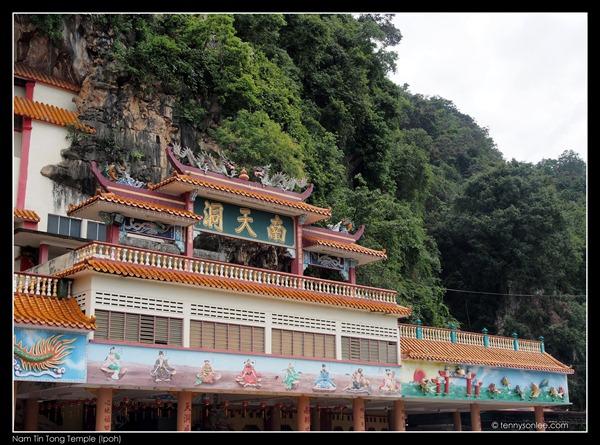 Nam Tin Tong (1)