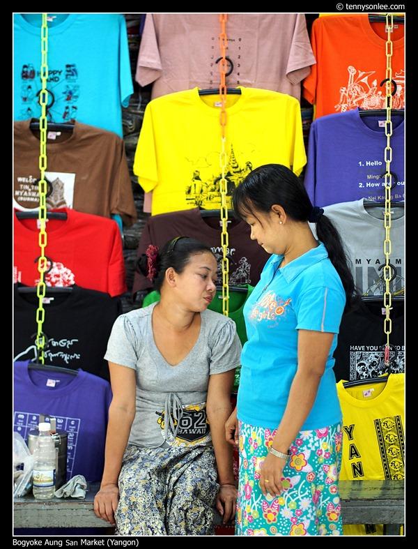 Bogyoke Aung San Market (13)