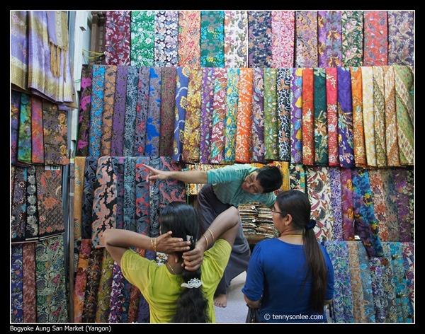 Bogyoke Aung San Market (5)