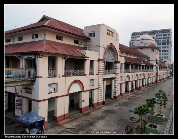 Bogyoke Aung San Market (8)