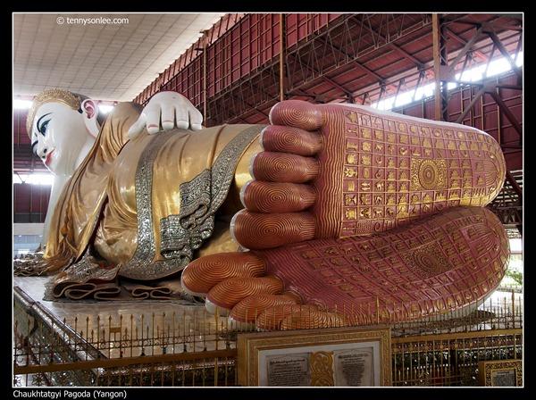 Chaukhtatgyi Pagoda (2)