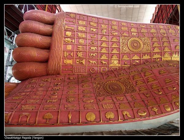 Chaukhtatgyi Pagoda (3)