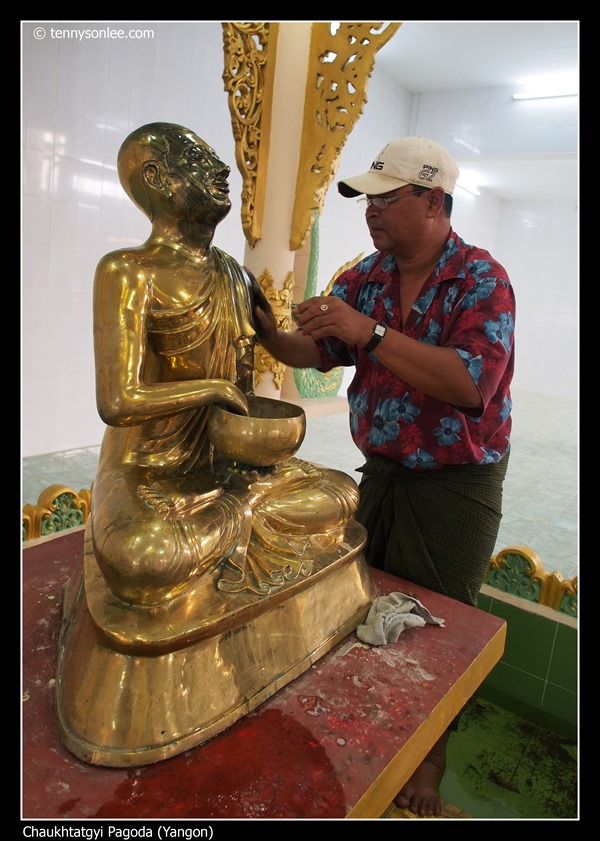 Chaukhtatgyi Pagoda (4)