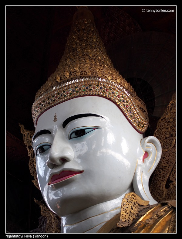 Ngahtatgyi Paya (3)