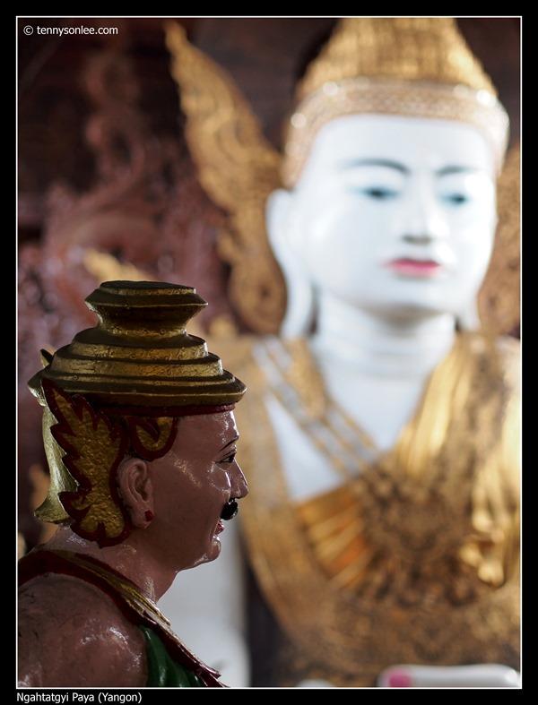 Ngahtatgyi Paya (4)
