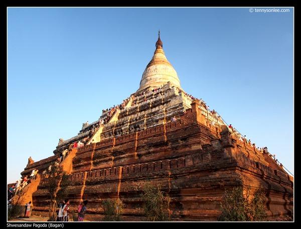 Shwesandaw Pagoda (5)