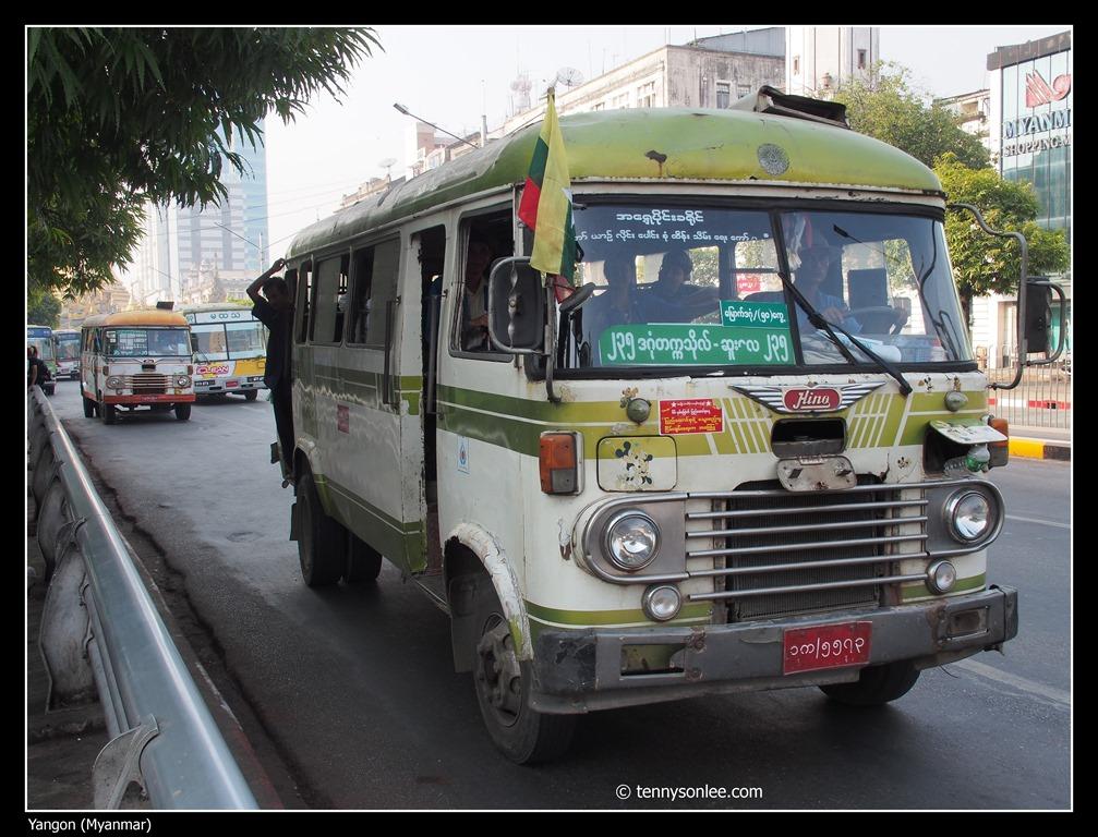 Yangon Street View (part 1) | Present Moment