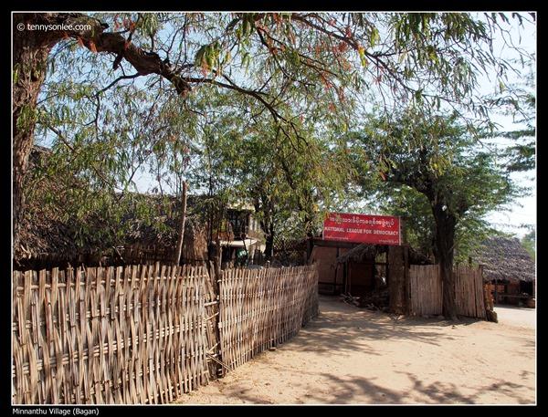 Minnanthu Village (5)