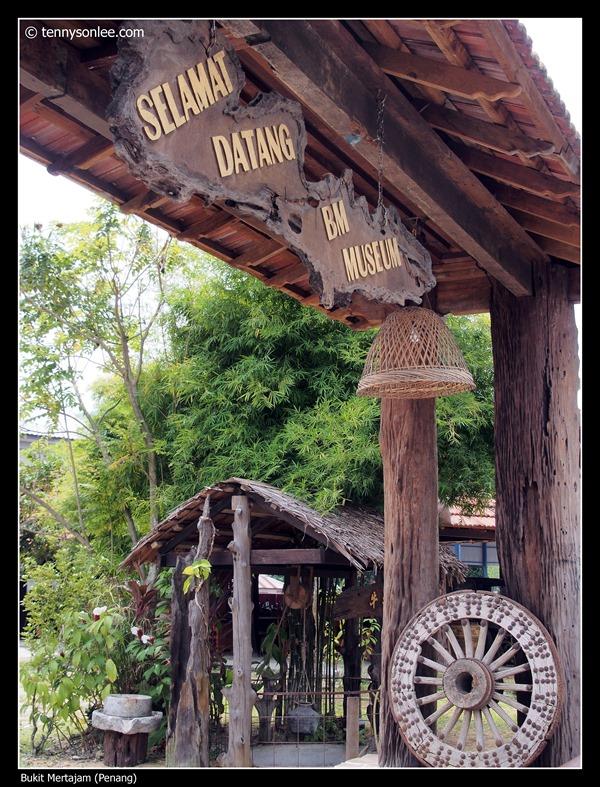 Bukit Mertajam Wood Museum 大山脚木艺博物馆