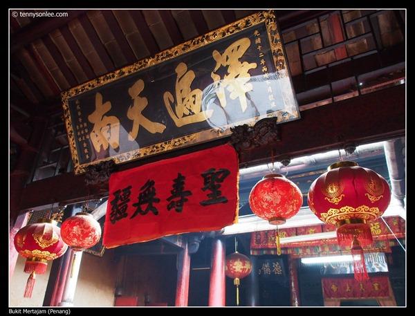 Temple at Bukit Mertajam market (2) 大山脚玄天庙