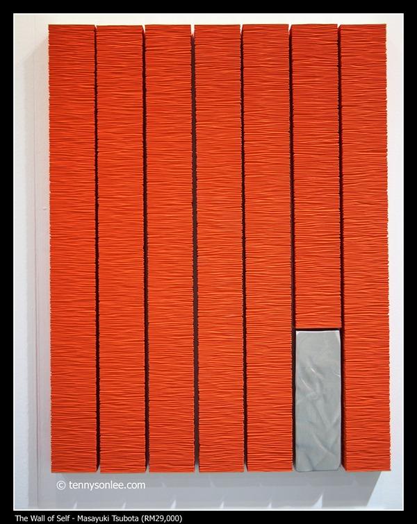 The Wall of Self by Masayuki Tsubota