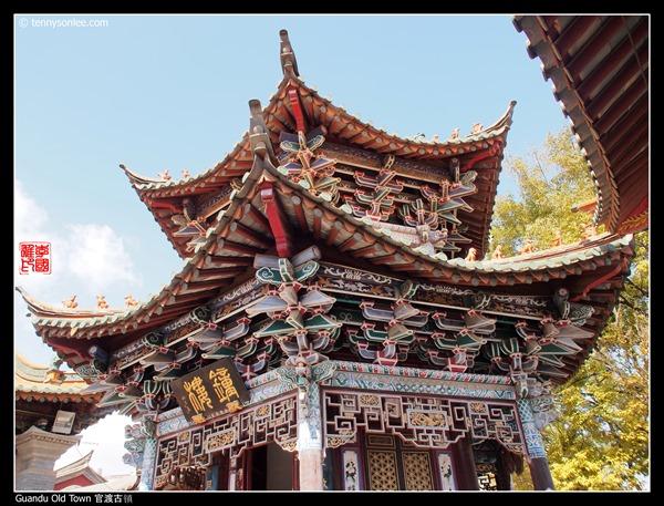 官渡古镇法定寺 (2)