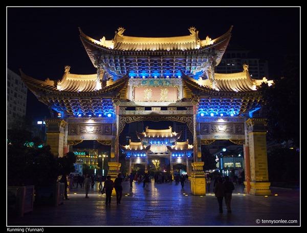 Kunming 云南昆明 (1)
