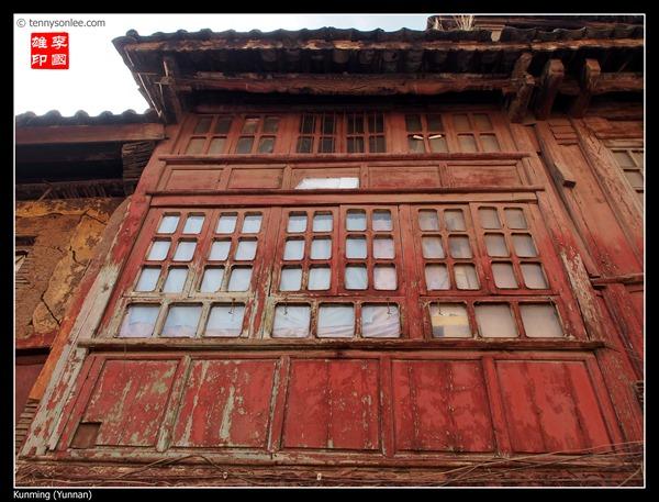 Kunming 云南昆明 (2)