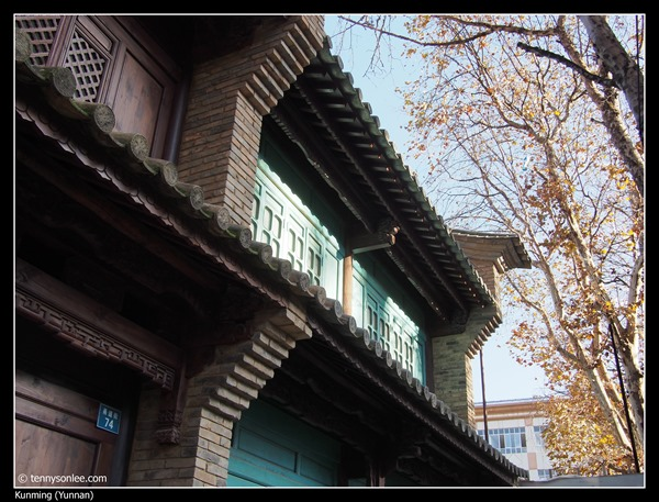 Kunming 聂耳故居