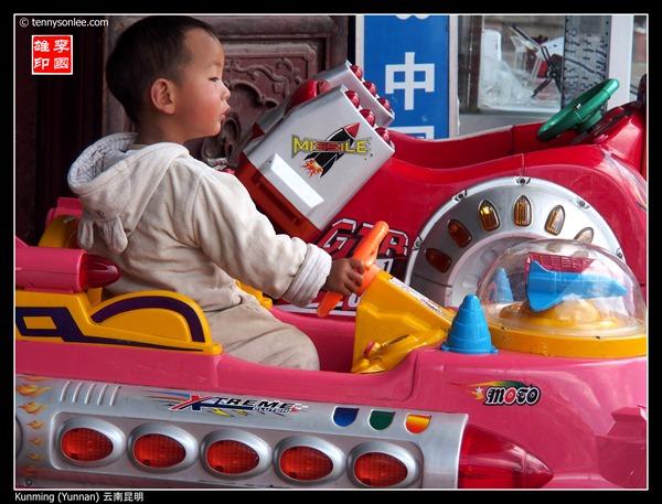 Yunnan Kunming云南昆明 (1)
