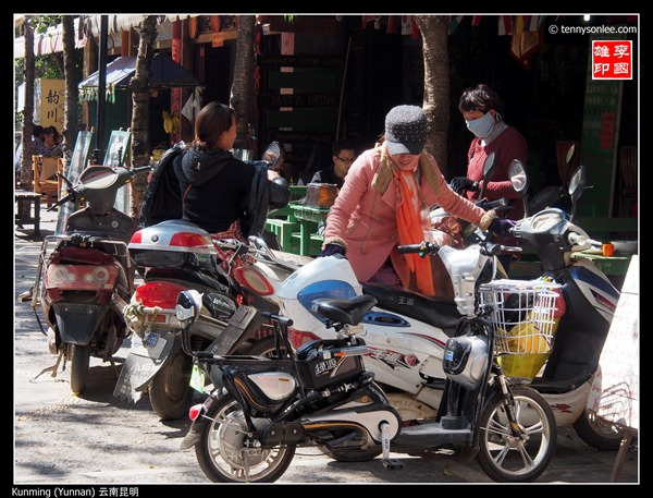 Yunnan Kunming云南昆明 (3)