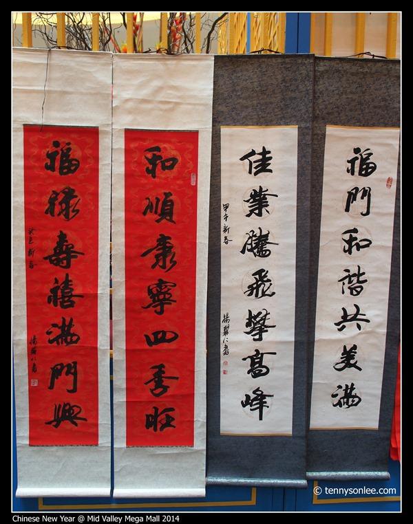 Chinese New Year 2014 (8)