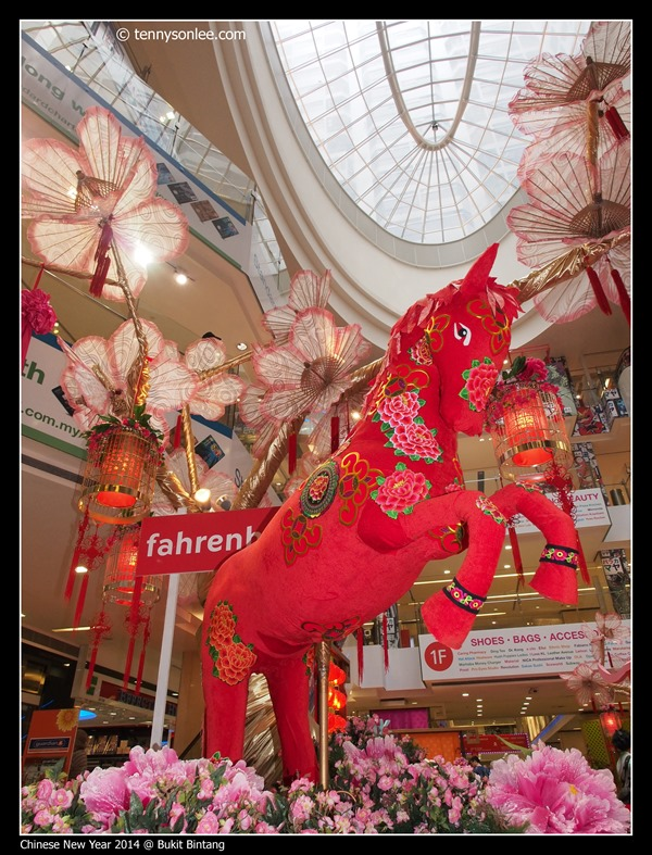 fahrenheit 88 Chinese New Year 2014