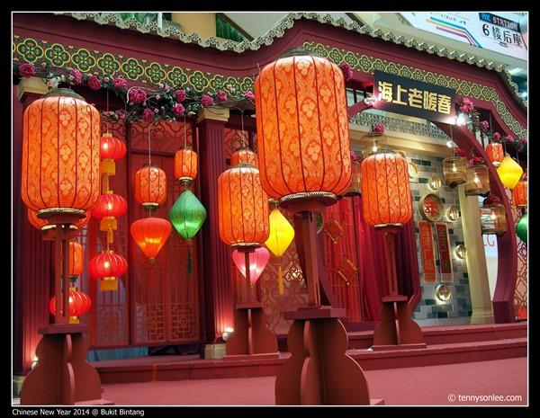 Sungei Wang Chinese New Year 2014