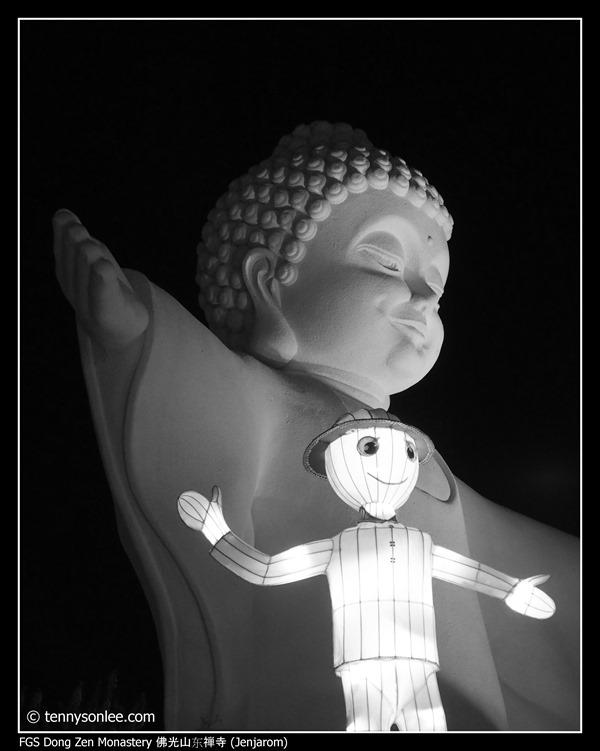 FGS Dong Zen Monastery 佛光山东禅寺 2014 (16)
