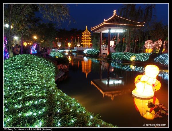 FGS Dong Zen Monastery 佛光山东禅寺 2014 (1)