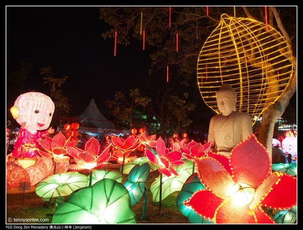 FGS Dong Zen Monastery 佛光山东禅寺 2014 (3)