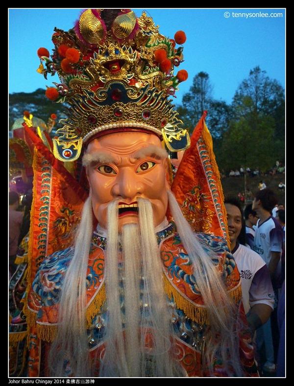 Johor Bahru Chingay 2014 柔佛古庙游神 (10)
