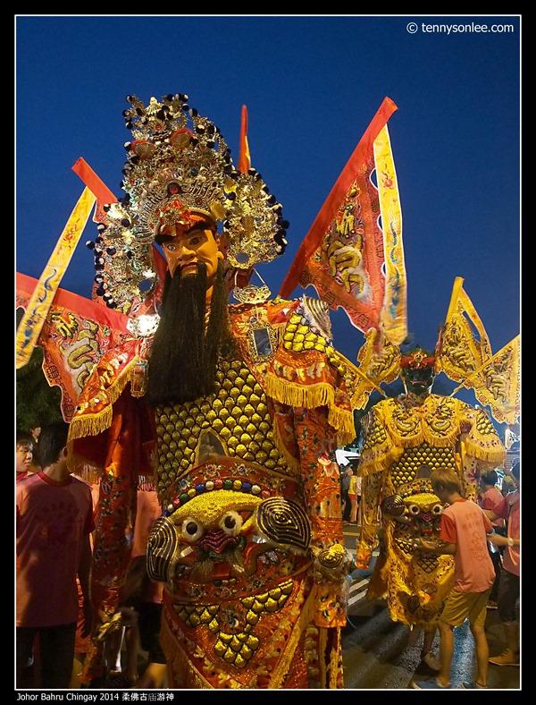 Johor Bahru Chingay 2014 柔佛古庙游神 (12)