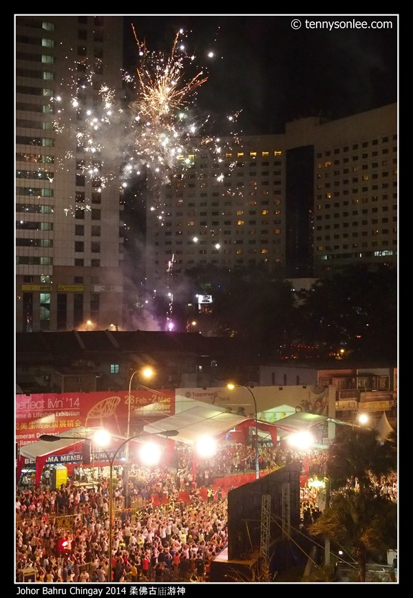 Johor Bahru Chingay 2014 柔佛古庙游神 (27)