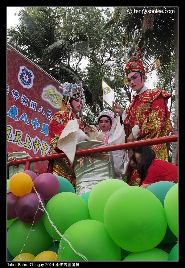 Johor Bahru Chingay 2014 柔佛古庙游神 (2)